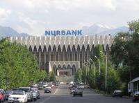 Kazakh TV Complex, Almaty. Architects: A. Korzhempo, M. Ezau, V. Panin, 1983