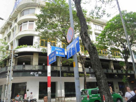 Cafe Saigon St Emilion Menu
