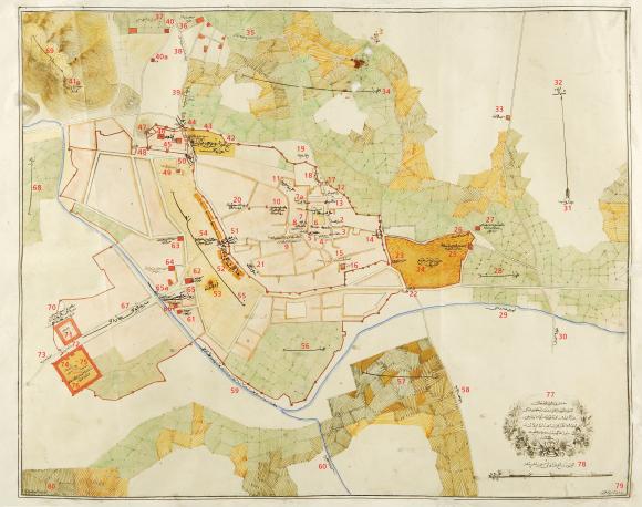 Ottoman Spatial Organization of the pre-modern City of Medina