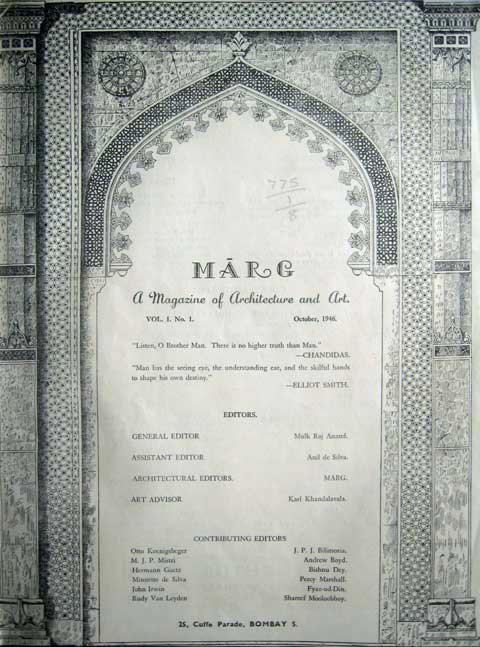Figure 1: Title Page Of Marg, Vol. 1, No. 1 (