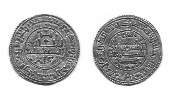 datant des monnaies médiévales Comment dire si vous sortez avec un gars