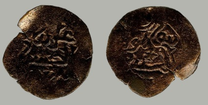 Figure 12: Kilwa coin of Ali ibn al-Hasan—two-line type—similar to silver coins