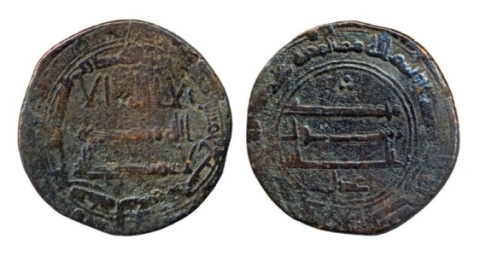 Figure 2: Abbasid copper coin of al-Mansur. Baghdad mint 773