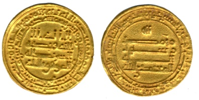 Figure 4: Abbasid gold coin of al-Mutamid, 4.12 grams. Baghdad mint, 875