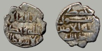 Figure 6: Coin of the Amirs of Sindh. Coin of Abdallah