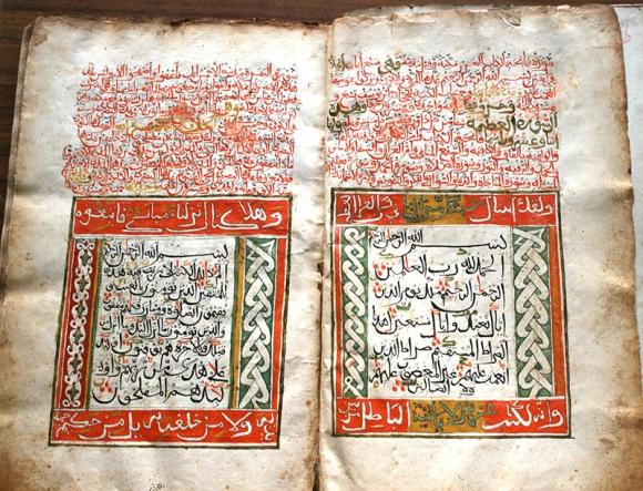 The visual resonances of a Harari Qur'ān: An 18th century