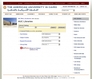 auc-libraries-egypte
