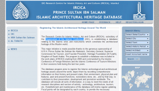 islamic-architectural-architectural-database