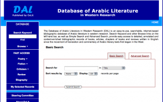 database-for-arabic-literature-in-western-research