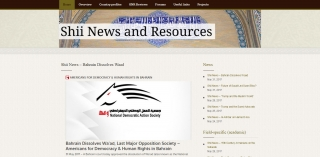 shii-news-and-resources