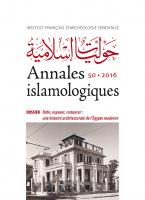Couverture Annales islamologiques, 50 | 2016