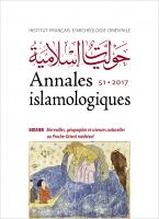 Couverture Annales islamologiques, 51 | 2017