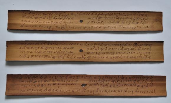 status galau bahasa sunda  textiles in old sundanese texts