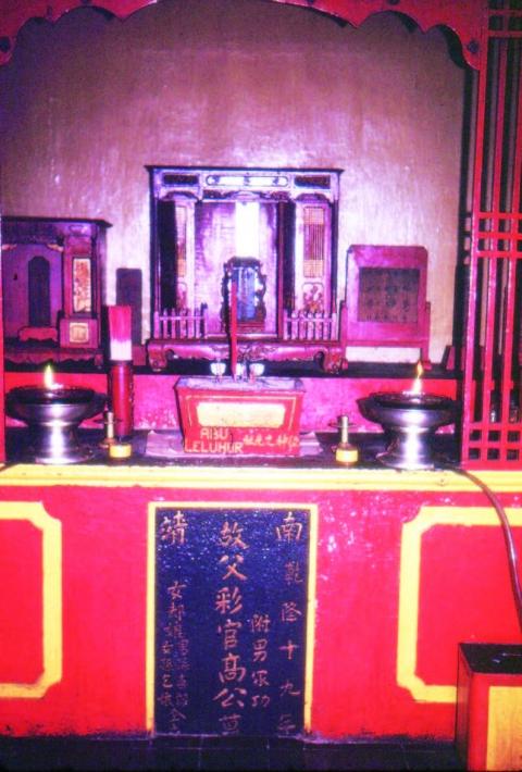 Ancient Chinese Cemeteries of Indonesia as Vanishing Landmarks of