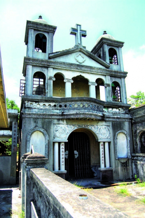 The Manila Chinese Cemetery A Repository Of Tsinoy Culture And Identity