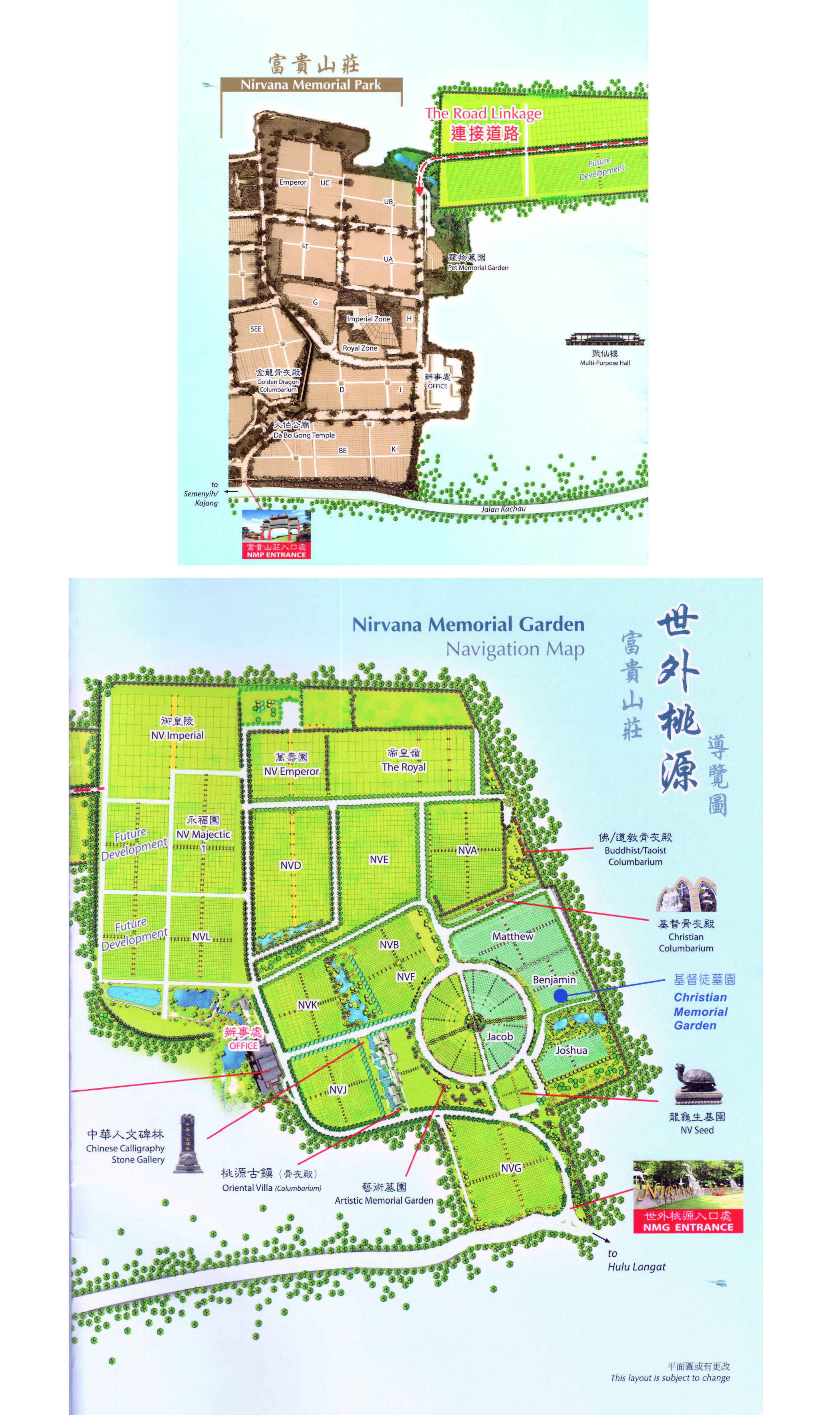 Plan 2 U2013 Nirvana Memorial Garden And Memorial Park · Agrandir ...