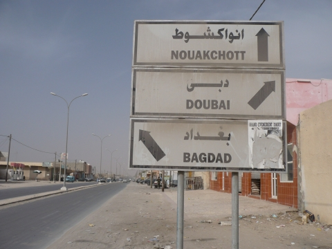 Figure 1. Road sign in Nouadhibou, Mauritania