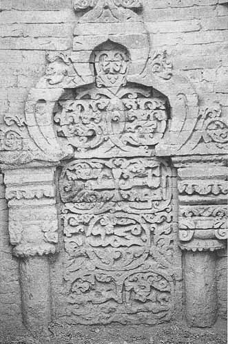 Fig. 16. Décor du fond du miḥrāb.