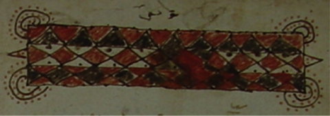 Fig. 4. Ms. 614, Bibliothèque nationale d'Algérie, fol. 55v.º, cartucho decorativo.