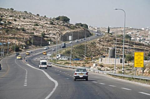 Photo 1 : Paysage de la route 60, Gush Etzion
