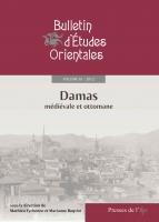 BEO LXI Damas médiévale et ottomane