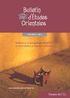 Couverture Bulletin d'études orientales 64