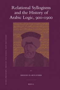 Relational Syllogism and the History of Arabic Logic