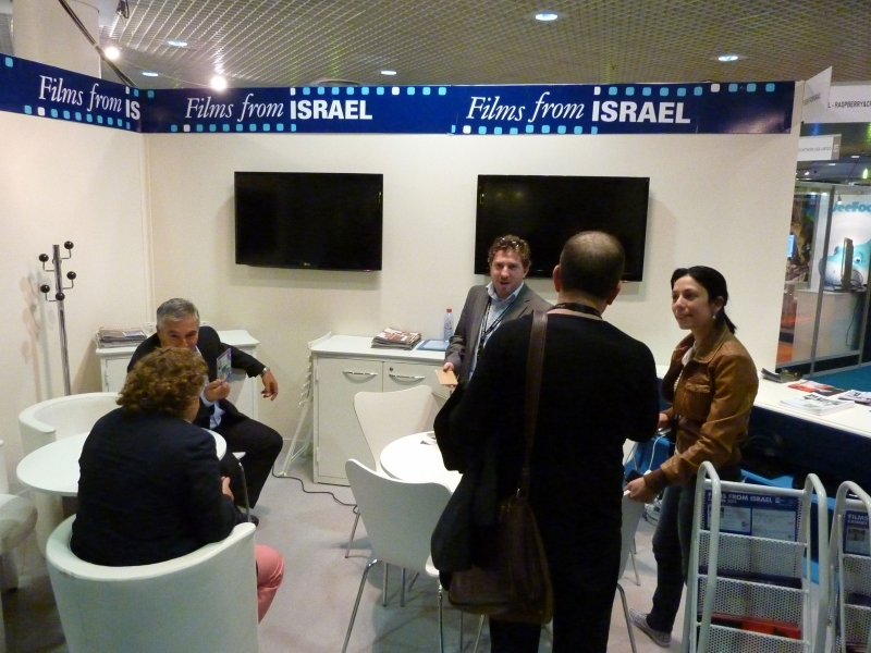 Fig. 4. Promotion booth for Israeli films at the MIF in 2011