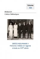 Visite de Nicolae Ceausescu et Elena Ceausescu en Grèce
