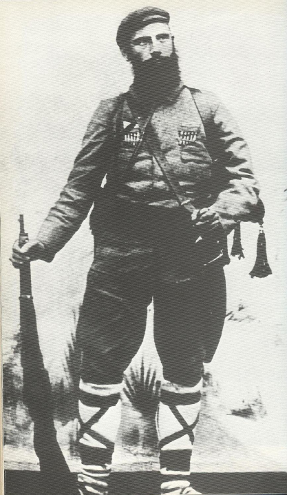 6. Sandanski in Četnik Uniform