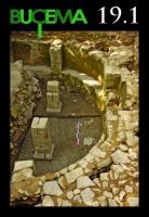 Moissat-Bas, crypte Saint-Lomer, vue depuis le sud (L. Fiocchi)