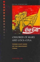 Children of Marx and Coca-Cola- Chinese Avant-garde Art and Independent Cinema