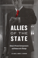 Jie Chen and Bruce J. Dickson, Allies of the State