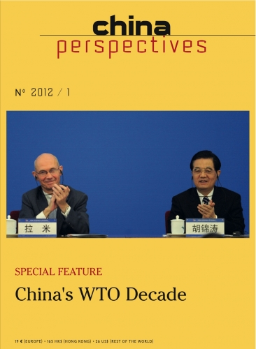 decade of china in wto On december 11th, 2011, china finally joined wto after its application from 1995 nowadays, china has joined wto for more than 12 years how was china's performance during the past decade.