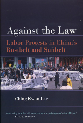 labor law in china Labour law in china - download as word doc (doc / docx), pdf file (pdf), text file (txt) or read online.