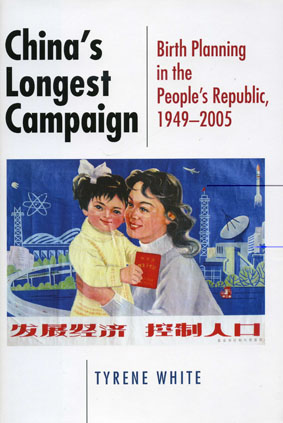 Birth Control in China: the One Child Policy