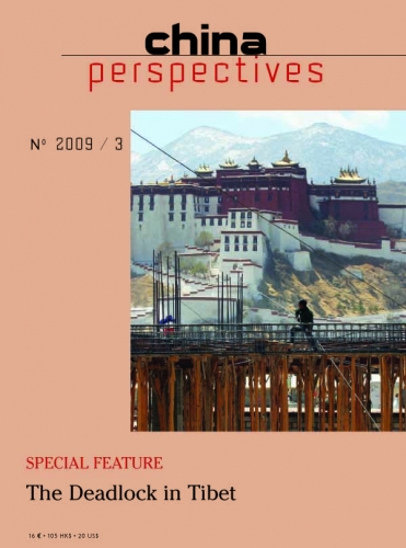 a history of the independent nation of tibet since 1949 Was tibet an independent nation 1949, during a debate on tibet in the british parliament since 1911 tibet has enjoyed de facto independence.