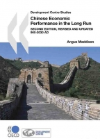 Angus Maddison, Chinese Economic Performance in the Long Run; second edition revised and updated: 960-2030 AD