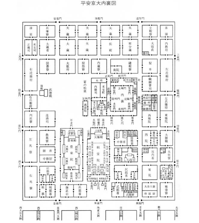 maison japonaise plan plan agencement pices premier tage de style japonais impeccable duune. Black Bedroom Furniture Sets. Home Design Ideas