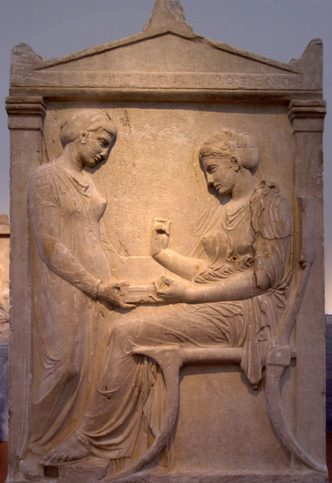 4. Funerary Stele of Hegeso.
