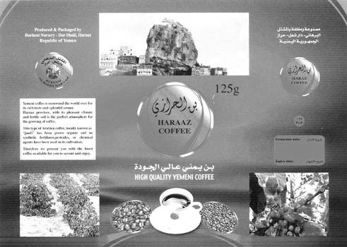 "The Ismailis' ""War"" against Qat in Ḥarāz"