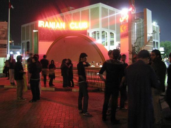Bahreïn Night Club datant bélier homme et Gemini femme datant