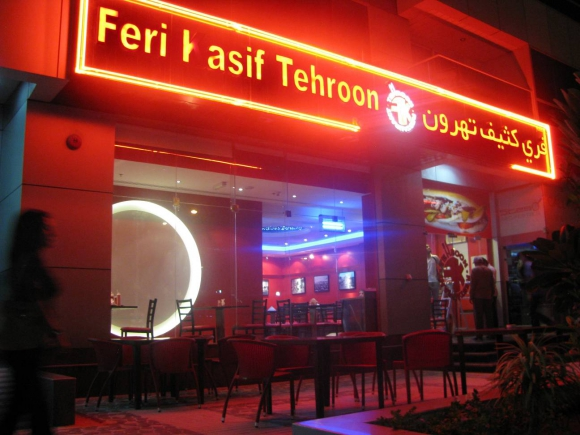 Restaurant Iranien Le Relais Rue Emile Zola Paris E