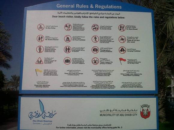 UAE site de rencontres locales