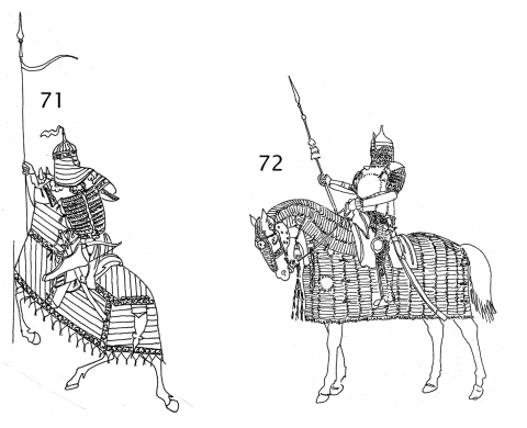 Fig. 71. Shāhnāmah, Gīlān, AD 1493/4 (Museum of Turkish & Islamic Art, inv. 1978, Istanbul).Fig. 72  Mail and plate armour for horse and man, Mamlūk or Ottoman 15th–16th centuries AD (Historisches Museum, Bern).