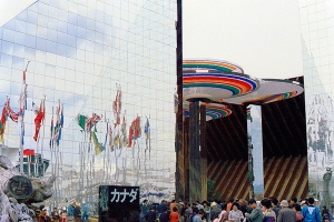 Ontario Pavilion. April 1970, Osaka Expo '70
