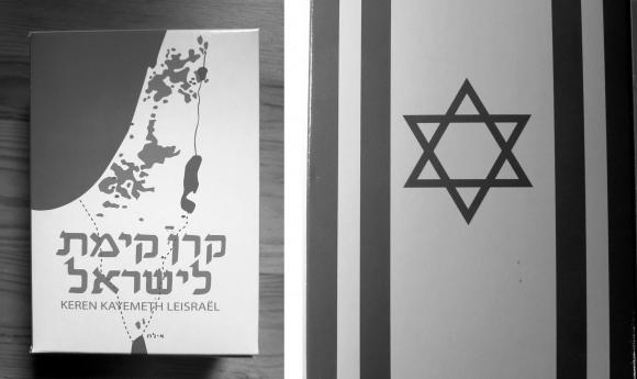 Planter un arbre en Israël : une forêt rédemptrice et mémorielle