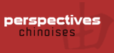 Perspectives chinoises actualise son site
