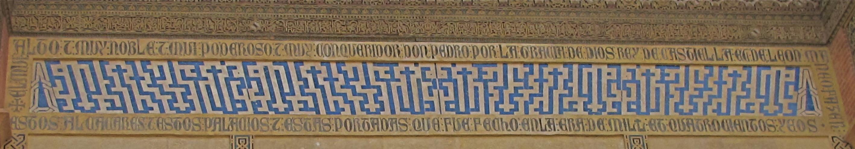 Epigrafía y poder: el uso de las inscripciones árabes en el proyecto ...