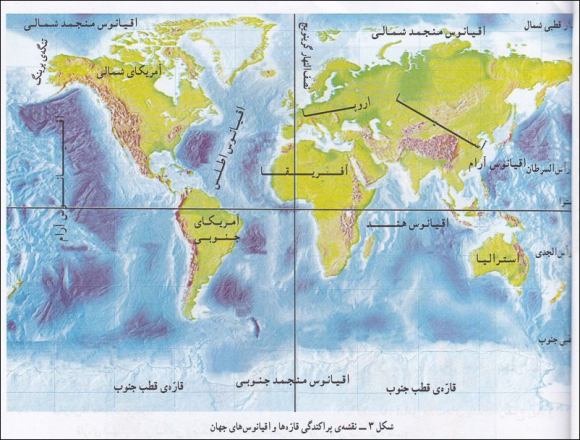 planisphère terre
